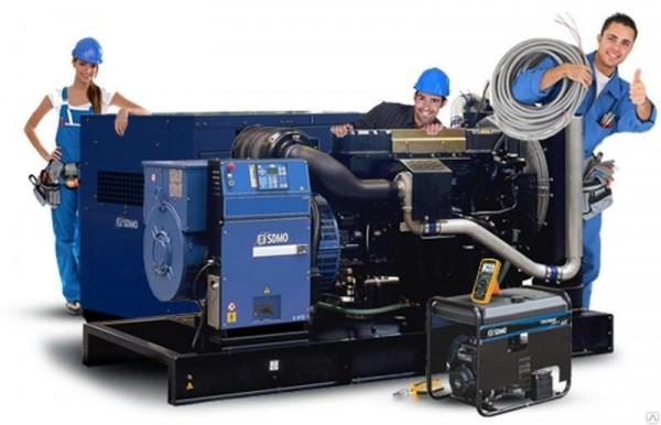 Техническое обслуживание генераторных станций
